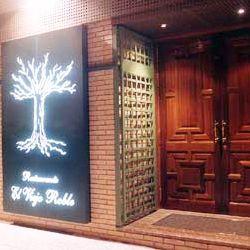 Imagen Restaurante El Viejo Roble