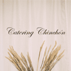 Logotipo Catering Chinchón